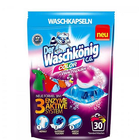 Waschkönig kapsle na praní color 30 pcs S AKTIVNÍM SYSTÉMEM 3 ENZYMŮ